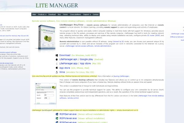 Best Teamviewer Alternative 2019: Lite Manager